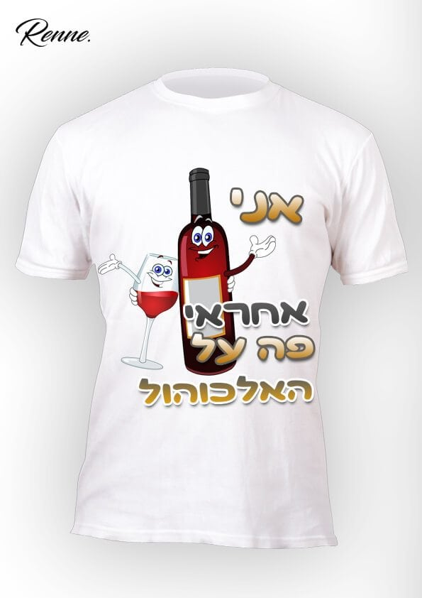 אחראי אלכוהול