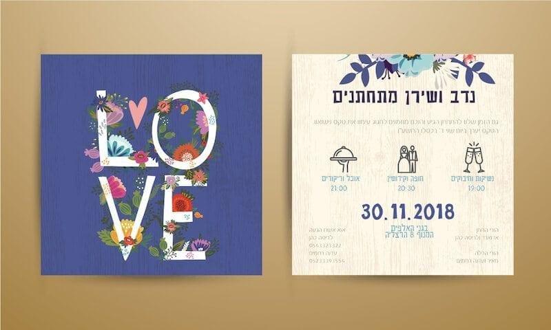 דגם LOVE