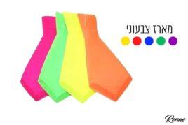 עניבות אולטרה
