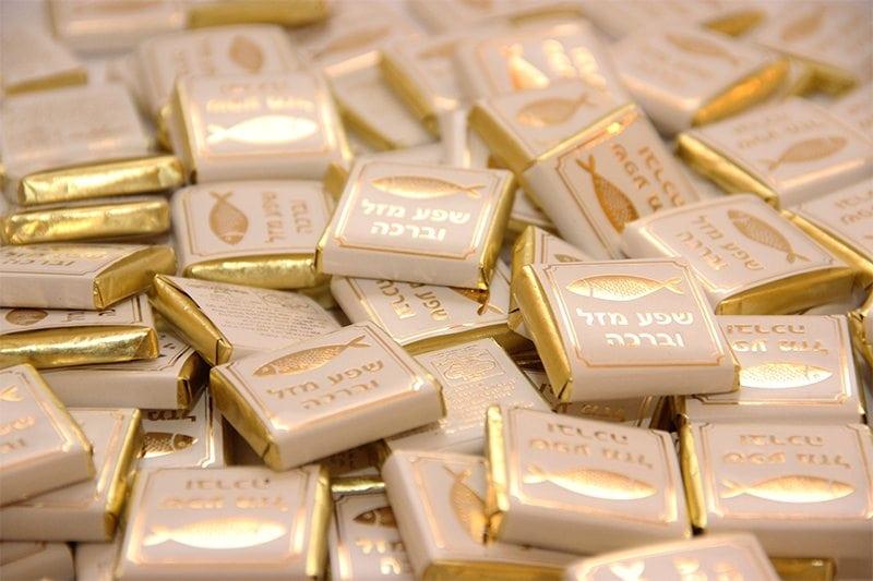 שוקולד עטיפה מזל וברכה