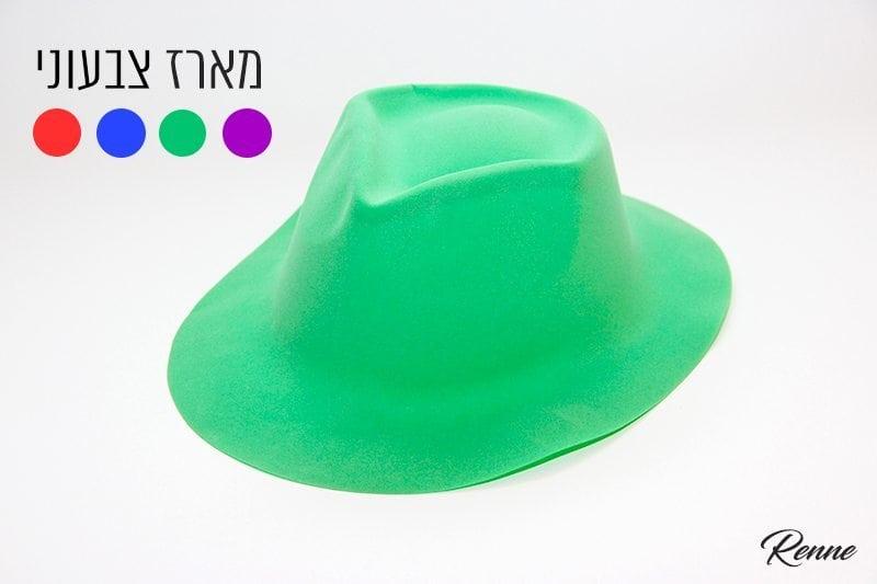כובעי קטיפה בצבע