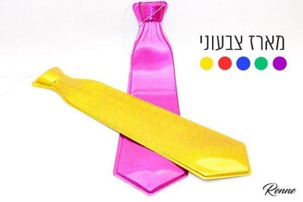 עניבות שייני צבעוניות