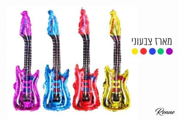 גיטרות מתנפחות צבעוניות