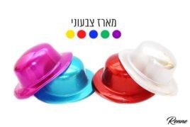 כובעי שייני צבעוניים