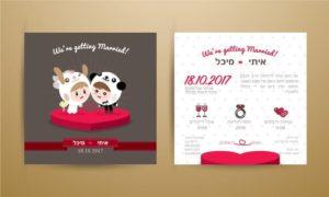 יוצרים הזמנות לחתונה אונליין ונהנים מכל היתרונות!