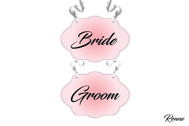 שני שלטים bride groom