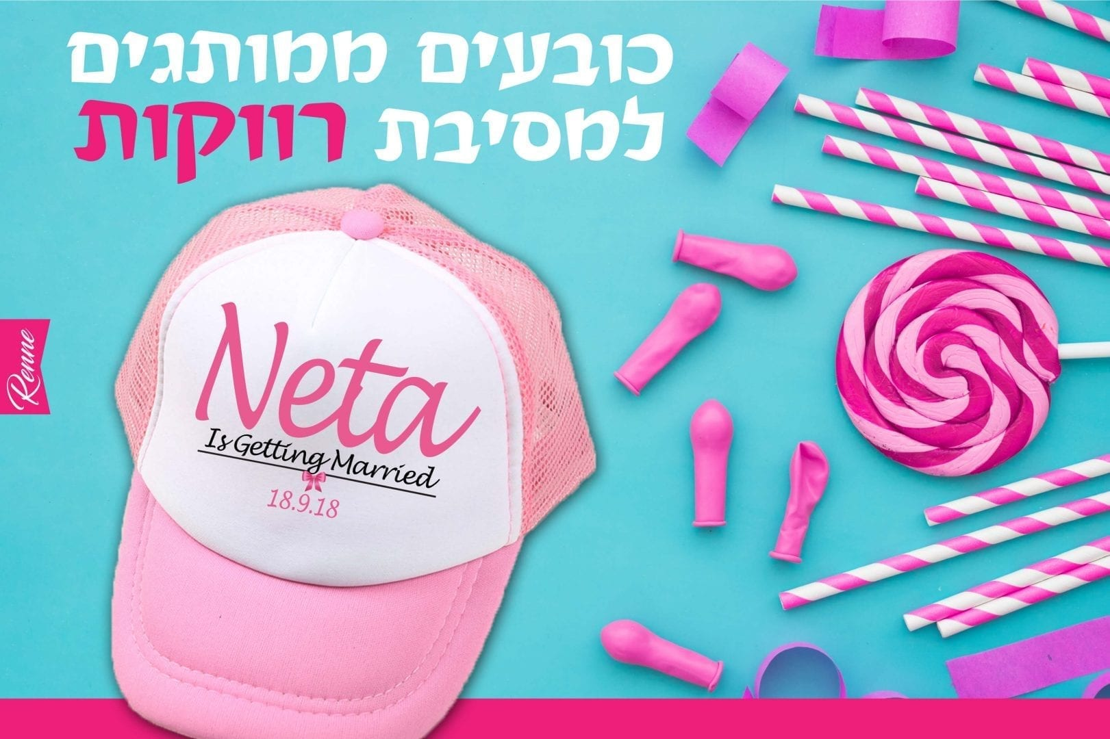 דגם Married