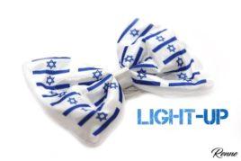 פפיון דגל ישראל ליום העצמאות