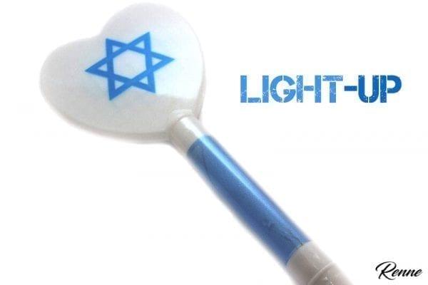 שרביט מגן דוד ליום העצמאות