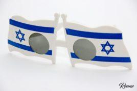 משקפי דגל ישראל