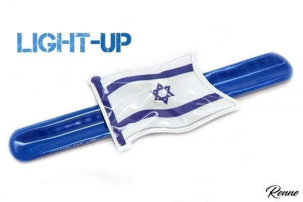 צמיד דגל ישראל זוהר