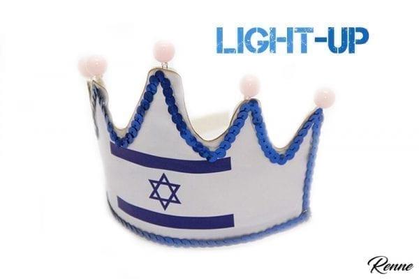 כתר דגל ישראל ליום העצמאות