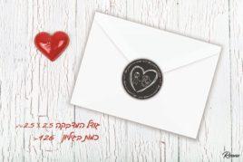 מדבקות למעטפות נשמח לראותכם