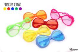 משקפי זבוב צבעוניות