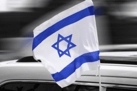 דגל ישראל לרכב
