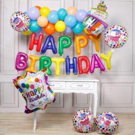 בלוני Happy BirthDay