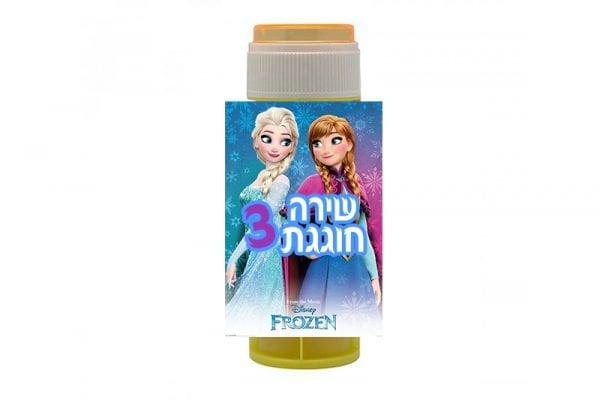 בועות סבון ממותגות פרוזן