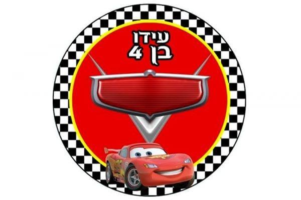 מדבקות מכוניות ממותגות