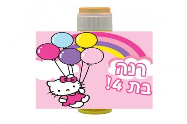בועות סבון ממותגות הלו קיטי דגם בלונים