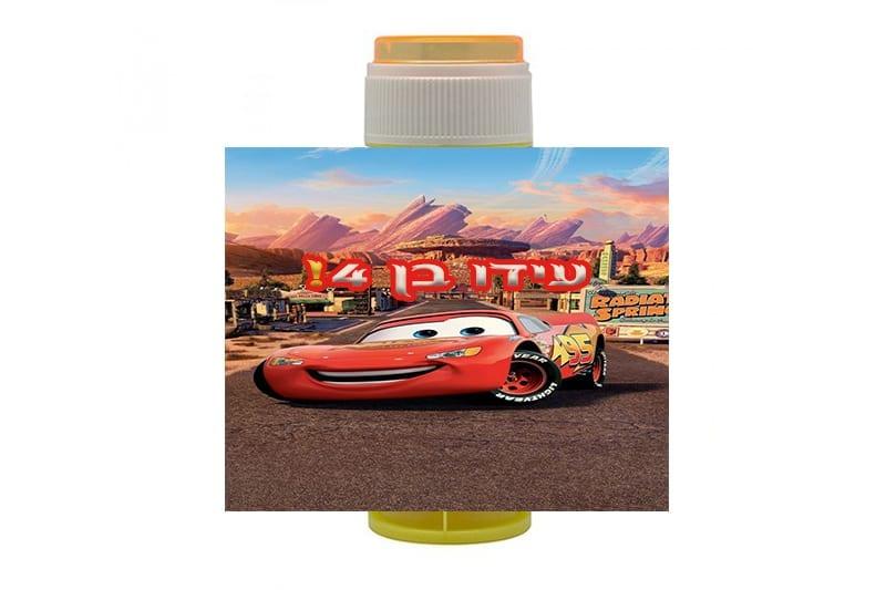 בועות סבון ממותגות מכוניות 2