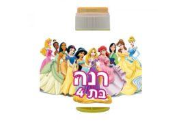 בועות סבון ממותגות נסיכות