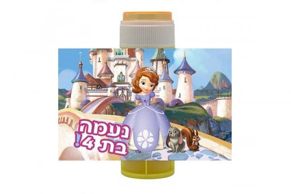 בועות סבון ממותגות הנסיכה סופיה דגם ארמון