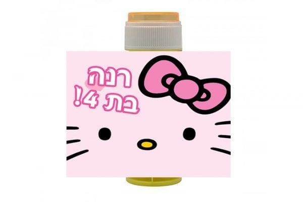 בועות סבון ממותגות הלו קיטי דגם פפיון