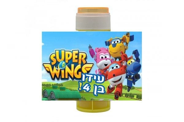 בועות סבון ממותגות מטוסי על דגם Super Wings