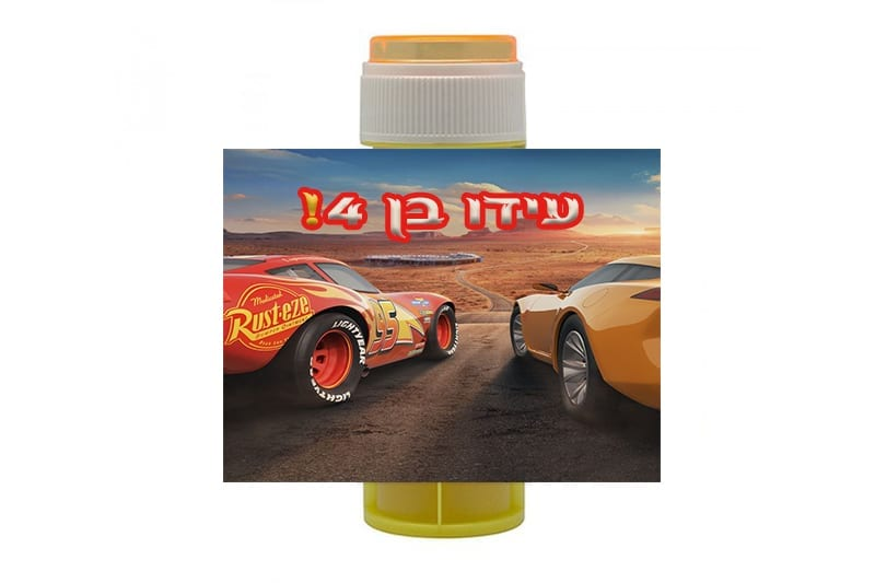 בועות סבון ממותגות מכוניות