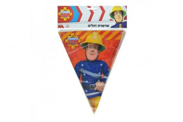שרשרת דגלים סמי הכבאי