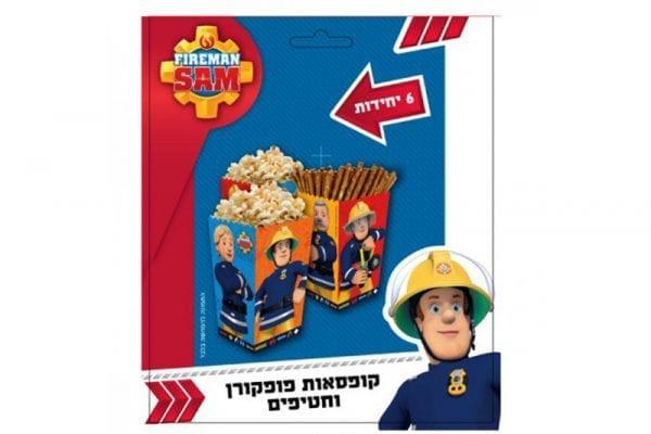 קופסאות פופקורן סמי הכבאי