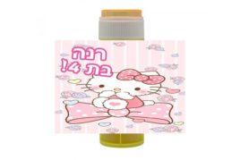 בועות סבון ממותגות הלו קיטי