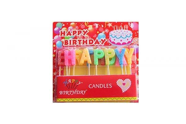 נרות לעוגה - Happy Birthday צבעוני