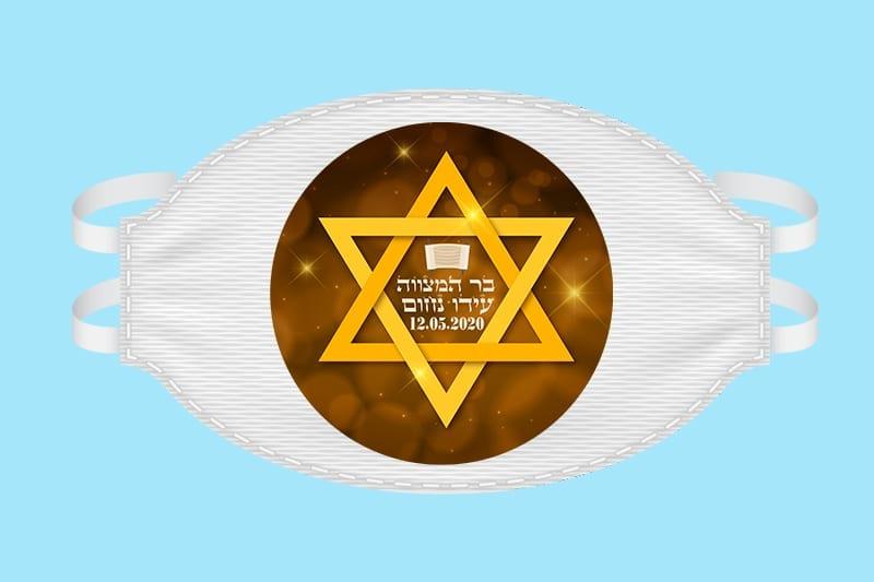 מסכות פנים דגם מגן זהב