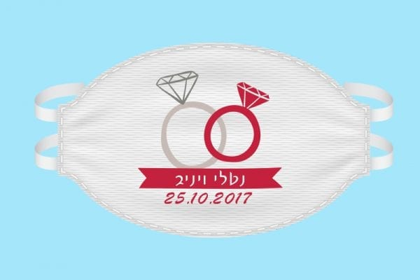 מסכות פנים דגם Diamond